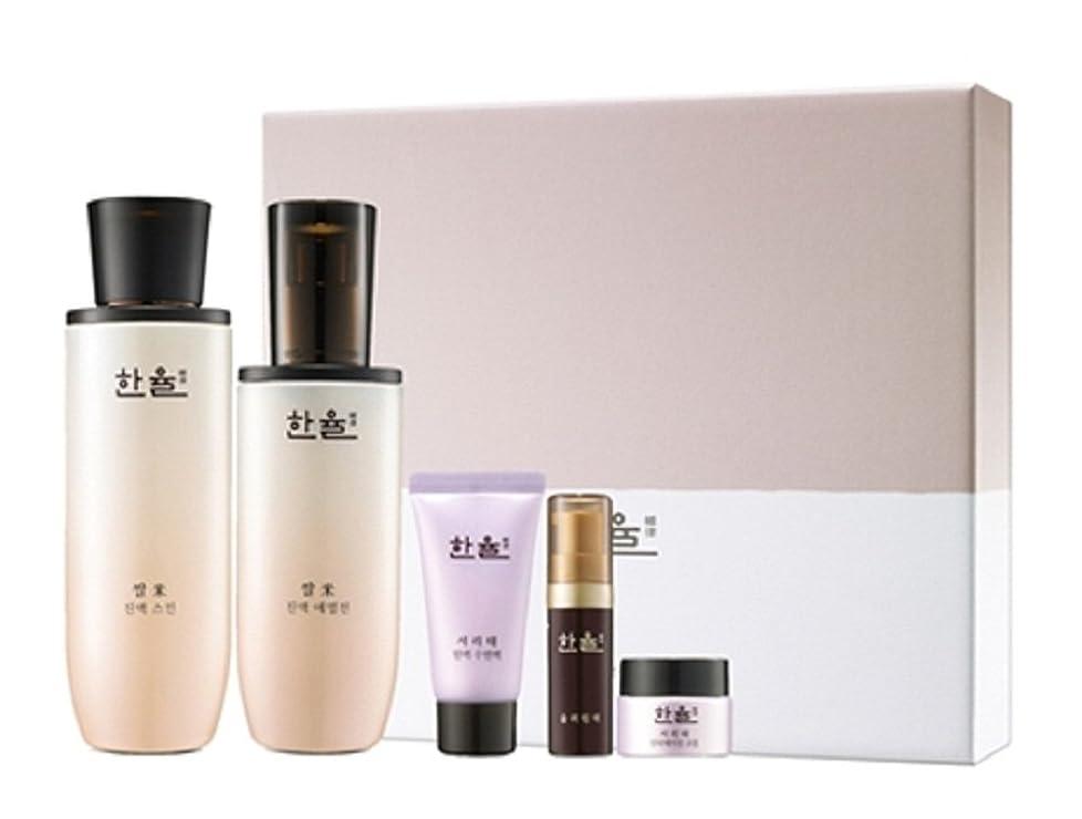 デザイナーアフリカ人計画的(ハンユル) HANYUL 韓律 ライス(米) 津液スキン 150ml&エマルジョン125ml 2点セット Rice Essential Skin Softner&Emulsion 海外直送品