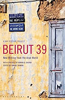 Beirut39: New Writing from the Arab World