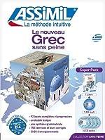 Le nouveau grec sans peine (livre+4CD audio+1CD mp3) de Katerina Kedra-Blayo