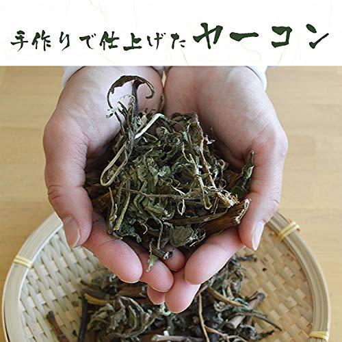 がばい農園『国産手作りヤーコン茶』