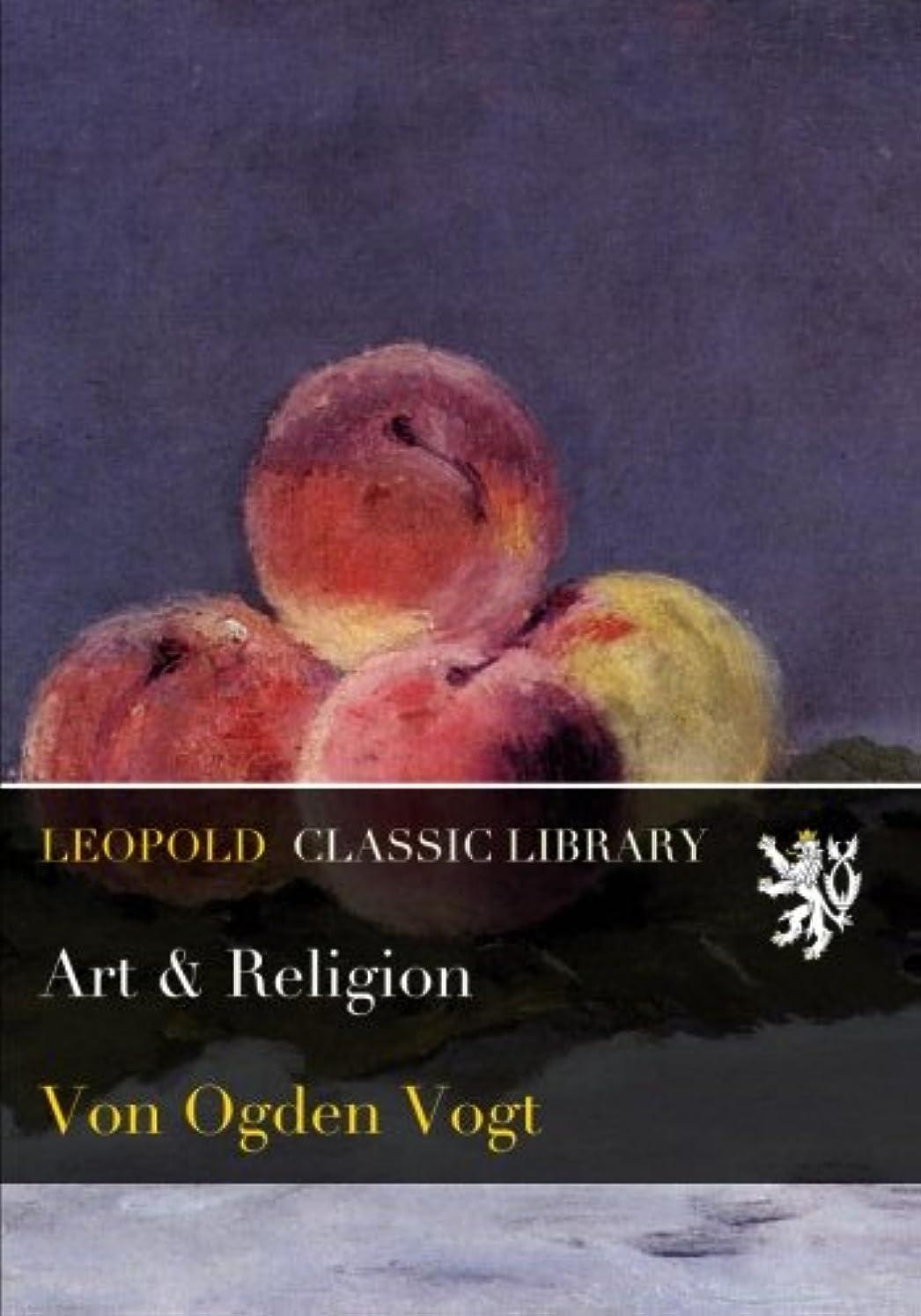 長さ弁護年齢Art & Religion