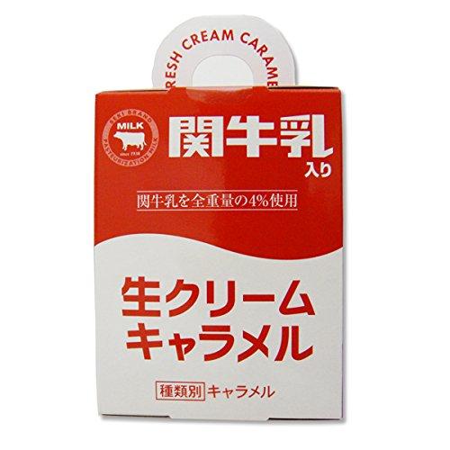 関牛乳入り 生クリームキャラメル 80g