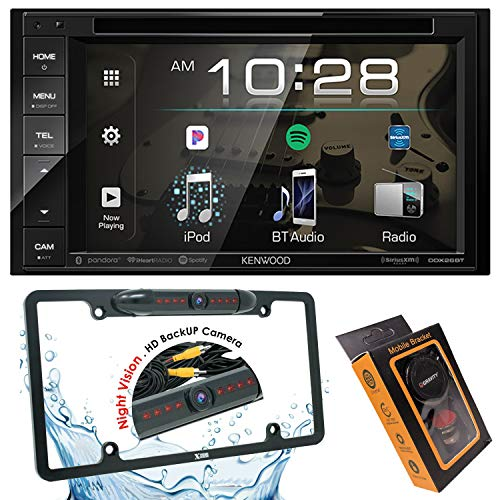 Kenwood DDX26BT Double DIN SiriusXM Ready Bluetooth in-Dash DVD/CD/AM/FM Car Stereo Receiver w/ 6.2' Touchscreen + License Backup Camera Included + Gravity Magnet Phone Holder, DDX26BT+30LCK+Magnet