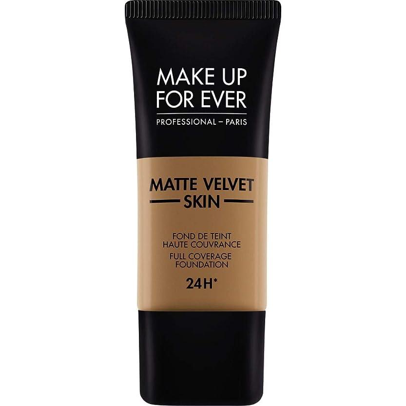 州圧縮請う[MAKE UP FOR EVER ] これまでマットベルベットの皮膚のフルカバレッジ基礎30ミリリットルのY505を補う - コニャック - MAKE UP FOR EVER Matte Velvet Skin Full Coverage Foundation 30ml Y505 - Cognac [並行輸入品]