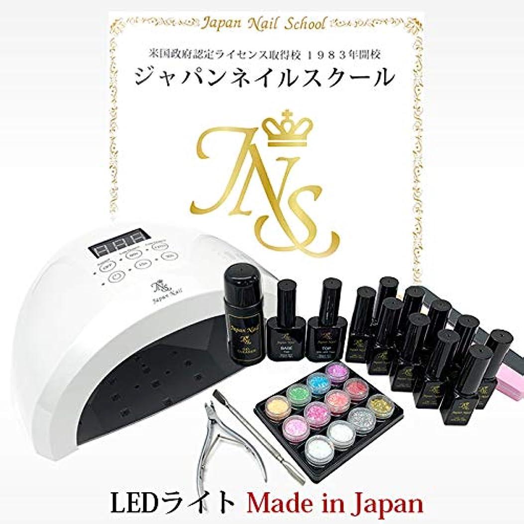 導体司書裁判所弱爪?傷爪でも熱くない2つのローダウン機能搭載ジェルネイルキット最新型日本製LEDライトn7初心者も安心の5年間サポート付