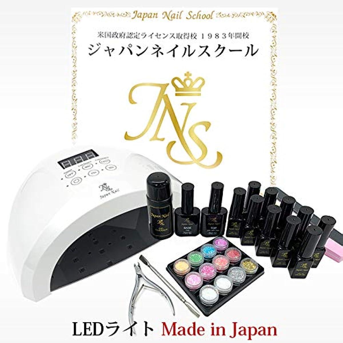 受ける姪謎めいた弱爪?傷爪でも熱くない2つのローダウン機能搭載ジェルネイルキット最新型日本製LEDライトn7初心者も安心の5年間サポート付