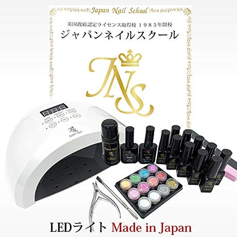 咽頭発明する請求可能弱爪?傷爪でも熱くない2つのローダウン機能搭載ジェルネイルキット最新型日本製LEDライトn7初心者も安心の5年間サポート付