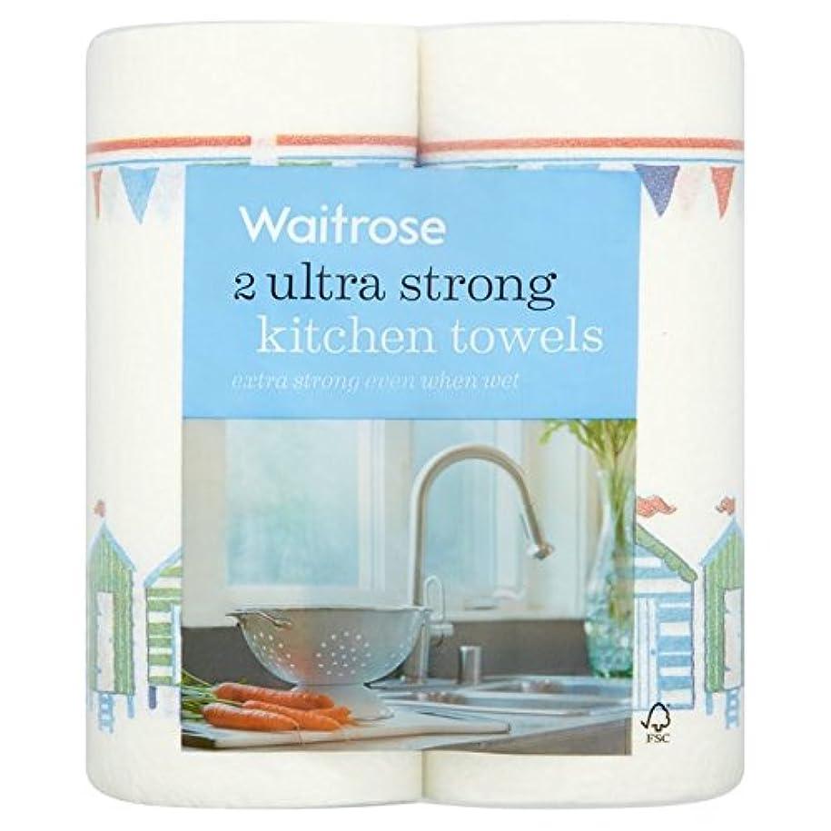 修羅場遠洋の誓い超強力なキッチンタオルは、パックごとに2ウェイトローズ x4 - Ultra Strong Kitchen Towels Waitrose 2 per pack (Pack of 4) [並行輸入品]