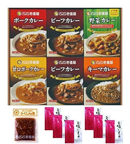 coco壱番屋レトルトカレー 5種 6袋 福神漬け お吸い物6袋 豪華よりどりセット