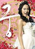 Yoon Eun-Hye - Untitled (5 Blu-Ray) [Edizione: Giappone] [Italia] [Blu-ray]
