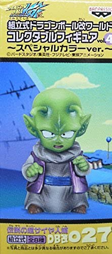 Sectional Dragon Ball Kai World Collectable Figure vol.4 special Couleur ver special Couleur ver. Dende (japan import)