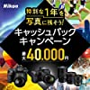 Nikon 24-70mm f/2.8G ED Auto Focus-S Nikkor Wide Angle Zoom Lens (Renewed) #1