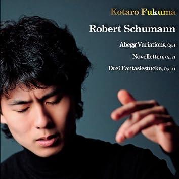 シューマン: アベッグ変奏曲 Op.1/8つのノヴェレッテ Op.21/3つの幻想的小曲 Op.111(福間洸太朗)[2013リマスター]