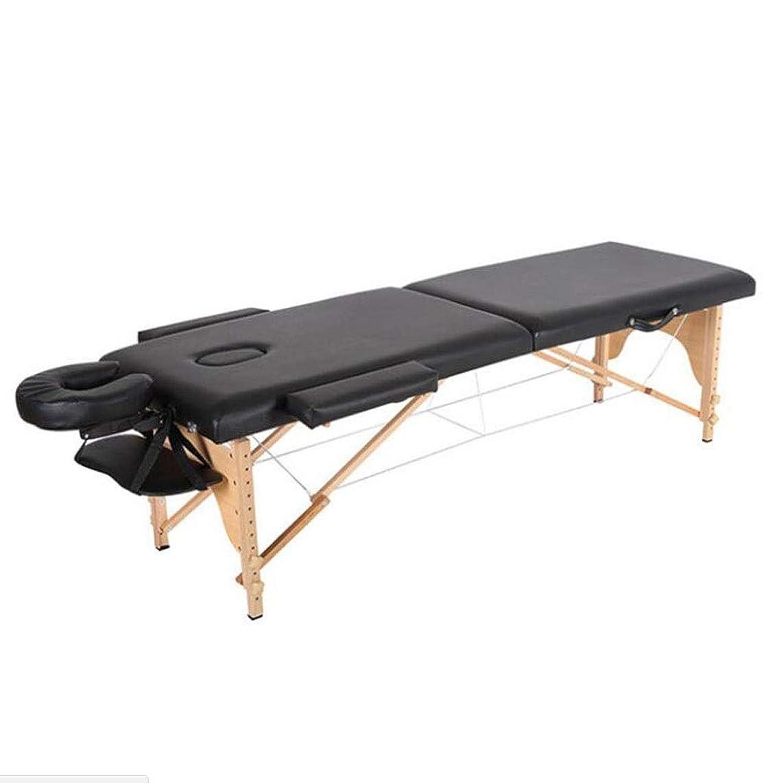 ぞっとするような同志コンベンション携帯用軽量のマッサージのテーブル、美のソファの療法のベッドはヘッドレストが付いている2セクション木フレームの黒を折った