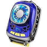 【RGBランプ · LED温度表示画面】スマホ 放熱器 半導体冷却 携帯散熱器 2秒急速冷却 ラジエーター 冷却クーラー 伸縮式クリップ 多機種対応 (日本語取説付き)(指サック2個付き)