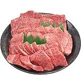 神戸牛 焼肉セット A5等級 特選 ロース モモ カルビ 焼き肉 食べ比べ 合計 600g 3人前 ~ 4人前 国産 和牛 黒毛和牛 贈答用 ギフト 熨斗 対応可 お中元 お歳暮 お祝い 父の日 お取り寄せグルメ 冷凍お届け
