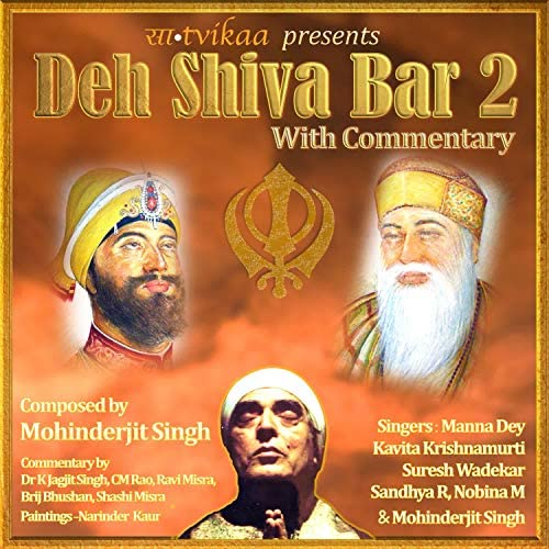 Mohinderjit Singh & Rakesh