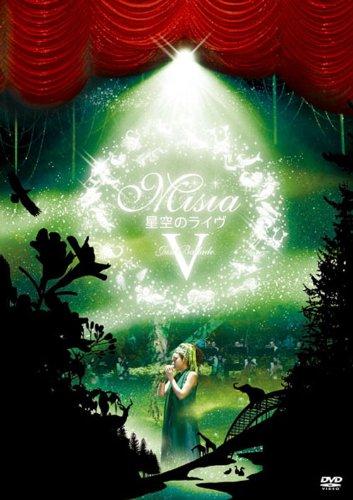 [画像:星空のライヴV Just Ballade MISIA with 星空のオーケストラ2010 [DVD]]