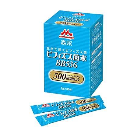 クリニコ ビフィズス菌末BB536 (機能性食品) 30本入 2g