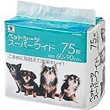 【Amazon.co.jp限定】 山善(YAMAZEN) システムトイレ用 1回使い捨て 薄型ペットシーツ スーパーワイド 75枚入