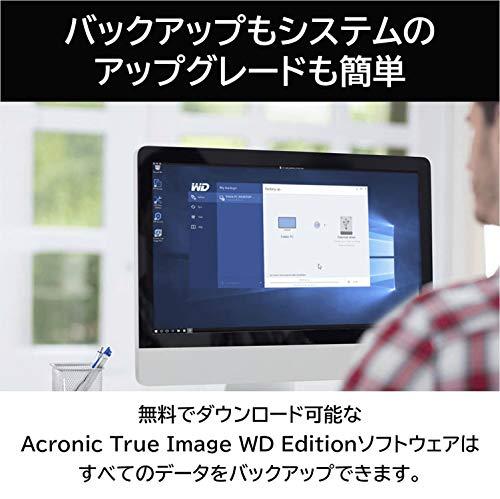 『Western Digital ウエスタンデジタル 内蔵SSD 250GB WD Blue PC M.2-2280 SATA WDS250G2B0B-EC 【国内正規代理店品】』の5枚目の画像