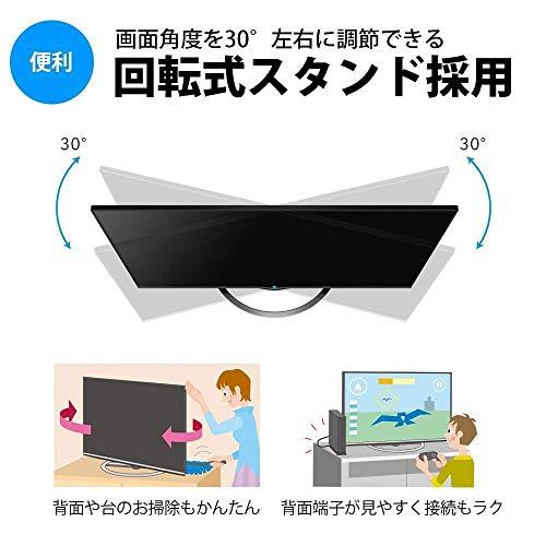 『シャープ 50V型 4Kチューナー内蔵 液晶 テレビ AQUOS 4T-C50AN1 スマートテレビ(Android TV) N-Blackパネル HDR対応』の7枚目の画像