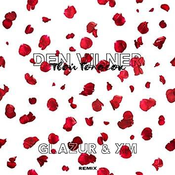 Твой голосок (Glazur & XM Remix Radio Edit)