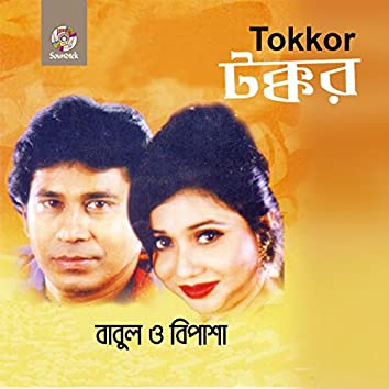 Tokkor (feat. Bipasha)