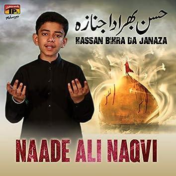 Hassan Bihra Da Janaza - Single