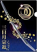 日本の刀剣クリアファイル (三日月宗近)