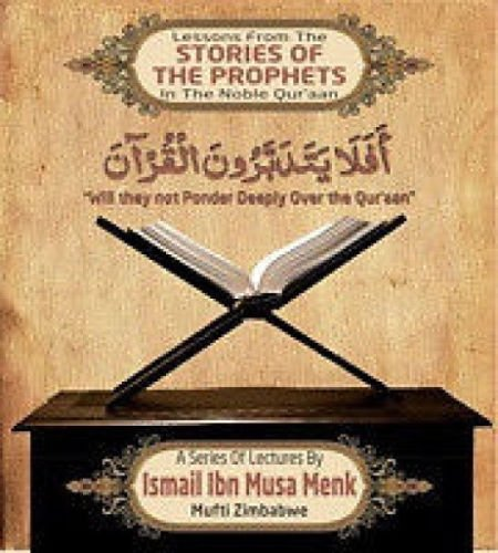 Lessons From Stories of the Prophets in the Noble Qur'aan - Complete 28 Audio Cd Set