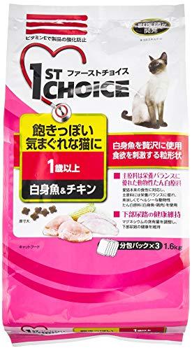 ファーストチョイス キャットフード 成猫 1歳以上 白身魚&チキン 1.6kg