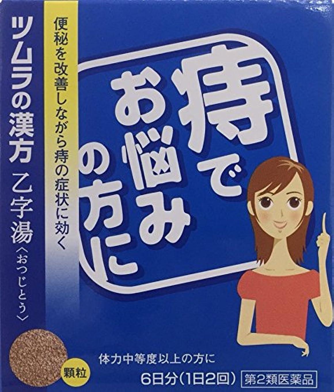 優れました助けになる合金【第2類医薬品】ツムラ漢方乙字湯エキス顆粒 12包