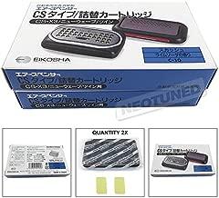 CSX3 Squash Air Spencer Refill x 2 pack