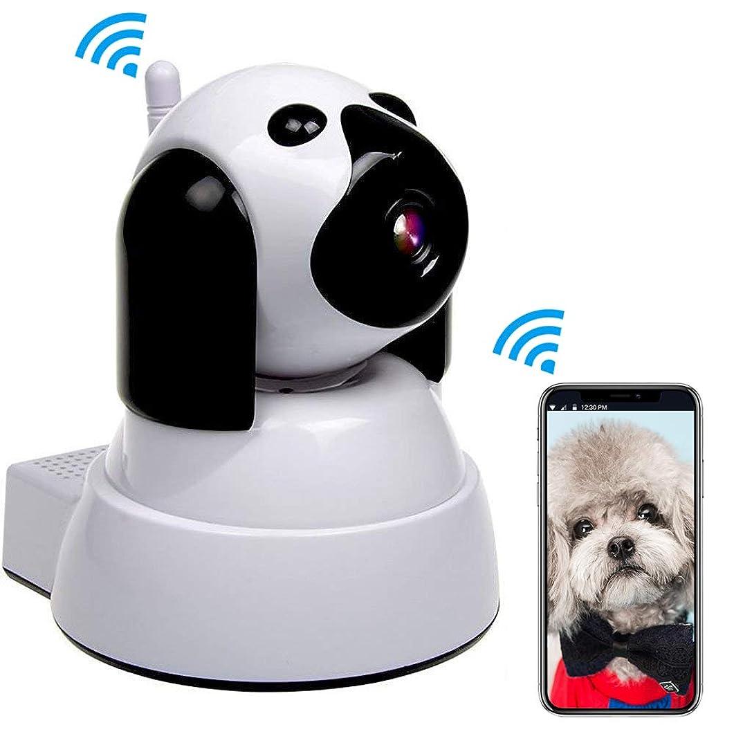 宅配便北日常的にネットワークカメラ ベビーモニター 監視 ペット 見守り 留守番 200万画素 720P高画質 iP Camera 暗視撮影 マイク内蔵通信可能 動体検知 iOS/Android/Windows 日本語説明書付き
