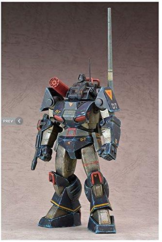 大河原邦男展 COMBAT ARMORS MAX EX-03 1/72 Scale ヤクト ダグラム メカニックデザイナー 大河原邦男展Ver.
