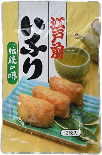 Yamato Tofu, frittierter, für Sushi, (Inari Zushi No Moto), 2er Pack (2 x 240 g Packung)