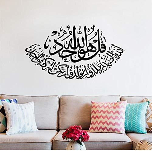 Zjxxm Wandtattoo, Motiv The Koran Muslim (englischsprachig), Vinyl, 5731 cm
