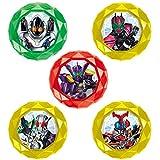 仮面ライダー サモンライド! [SR-06]スペシャルチップセット vol.1
