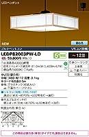東芝(TOSHIBA) LEDペンダント 和風 調光機能 12畳用 LEDP82003PW-LD