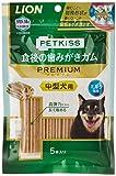 ペットキッス 食後の歯みがきガム プレミアム 中型犬用 5本