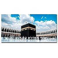 キャンバスペインティング メッカイスラムハジラウンドオーナメント最終日ビューイスラム教徒のモスクの壁画リビングルームの家の装飾のための壁の芸術(フレームなし) 60x90cm