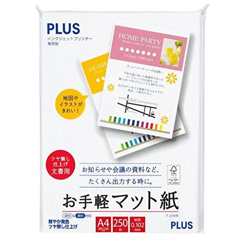 プラス インクジェット用紙 お手軽マット紙 A4判 250枚入 IT-225ME 46-107
