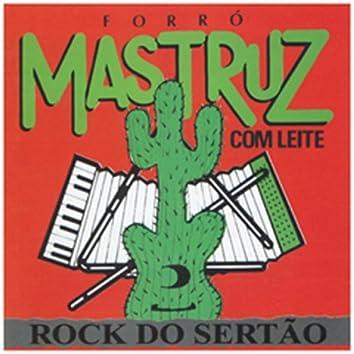 Rock do Sertão