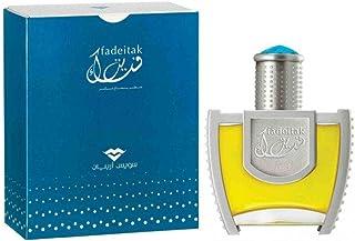 Swiss Arabian Fadeitak For Women Eau de Parfume, 45ml