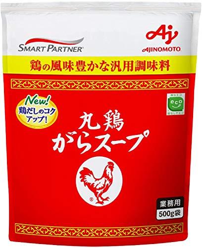 丸鶏ガラスープ(業務用)500g 1袋カラ