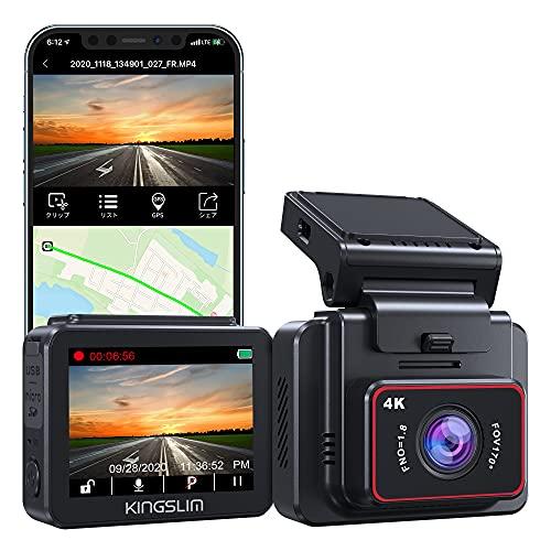 [4K超高画質&32GBカード付き]ドライブレコーダー ドラレコ Kingslim UHD 4K超高画質 WIFI搭載 GPS内蔵 Sony センサー 170°広視角 2インチIPSディスプレイ 200mAh電池内蔵 電波障害/LED信号対策済 スーパー暗視機能 WDR/Gセンサー/駐車監視/ループ録画/タイムラプス 車載カメラ どらいぶれこーだー 最大256GB対応 一年品質保証 日本語取扱書付き D5