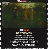 Beethoven: Violin Concerto/Tri