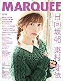 MARQUEE Vol.140