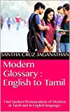 Modern Glossary : English to Tamil: Find Spoken Pronunciation of Modern in Tamil and in English language. (Tamil Edition)